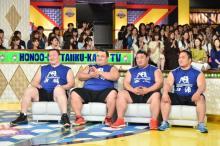 『体育会TV』お相撲さんたちのすごさがわかる4番勝負に白鵬、琴奨菊ら参戦