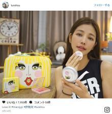 若々しすぎる40代の台湾人美女にネットが騒然!