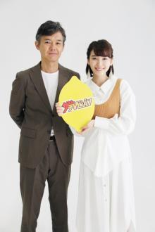 野島伸司が描くちょっと特殊なラブストーリーで渡部篤郎と飯豊まりえが対談!!