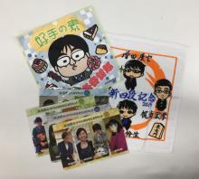 藤井聡太四段人気で即完売も…棋士グッズがすごいことになっている!