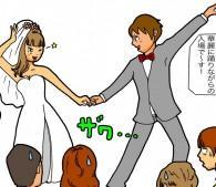 結婚式のなれそめ映像が本人達のディープキスをノリノリ披露でドン引き…