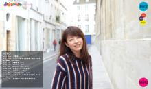 平井理央「今年の秋頃、出産の予定です」と第1子妊娠を報告