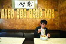 時代を超えたラーメンを筆頭に何を食べてもウマい真の名店「龍朋」――サニーデイ・サービス田中 貴presents 女性も喜ぶ旬なラーメン