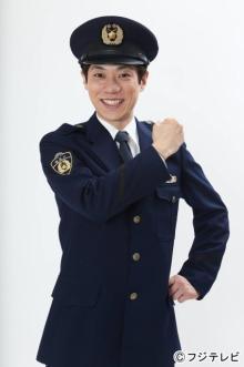 横山だいすけ、連続ドラマ初挑戦 交番のお兄さん役で新境地