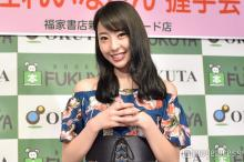 元NMB48藤江れいな、須藤凜々花の結婚宣言にコメント