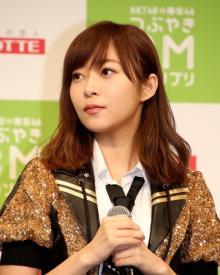 指原莉乃、NMB須藤の結婚宣言に「あのステージ上で言ったのが間違い」