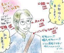 綾野剛「フランケンシュタインの恋」9話。斎藤工切なかった…どうかこのままハッピーエンドで!