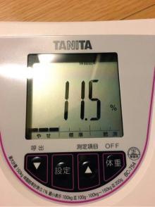 女優・大塚加奈子 驚愕の体脂肪率に大焦り「女性としてマズイ」