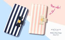 UNiCASE、ストライプ柄でリボンの留め具が付いたiPhoneケースを発売
