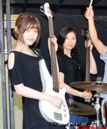 乃木坂46・松村沙友理、相楽樹とのギター競演に「精いっぱい頑張りたい!」