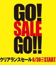 大丸・松坂屋で「クリアランスセール」 6月30日スタート