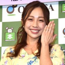 鈴木あきえ、『王様のブランチ』出演後に結婚式へ ブログで報告