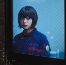 欅坂46 メンバー同士「キス」「息を吹きかける」でゾワゾワ 専門家「欲求不満です」