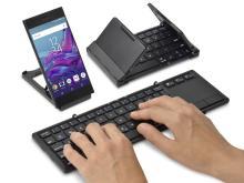 JTT、タッチパッドを搭載したマルチデバイス対応の2つ折りキーボード「Bookey touch」を発売