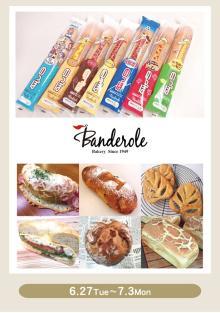 あの「のっぽパン」が静岡マルイにやってくる!「バンデロール」が期間限定で登場