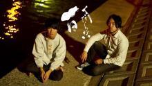 Shout it Out、大阪ワンマンにくだらない1日が出演&『⾒放題2017』で記念ステッカー無料配布