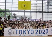 東京五輪パラへ、学生動く=チャペル開放、外国チーム支援も-明治学院大
