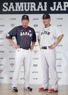 日本の伝統美がテーマ=侍ジャパン新ユニホーム