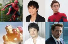 藤原啓治、映画復帰第1作は『スパイダーマン』 アイアンマン「演じられて嬉しい」