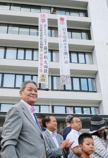 「29連勝」祝福の垂れ幕=藤井四段の地元-愛知県瀬戸市