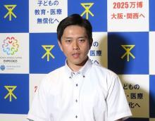 「森友」保育園に事業停止命令=来月1日から6カ月-大阪市長
