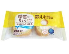 糖質10g以下で食べ応えのあるロカボスイーツ!「糖質を考えたはちみつレモンロール」