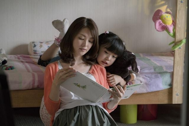 田中麗奈、結婚後初の出演映画で母親役「今の自分だから表現できた」