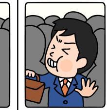 電車内での過ごし方は?痴漢冤罪保険に入りたい?1都3県の通勤・通学電車事情(マクロミル調べ)