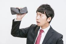 財布が汚いと貧乏そう? 低収入ほどハイブランドを持つ理由