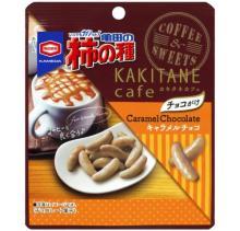 コーヒーと楽しめる柿の種♪KAKITANE cafe「亀田の柿の種 キャラメルチョコ」