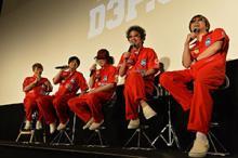 ユニコーン、約3時間にわたる「D3P.UC」特別上映会で映像の裏話&ツアーの思い出話を語る