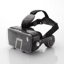 エレコム、ヘッドホンや巻き取り式イヤホンを内蔵したVRグラス2製品を発売