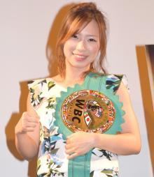 美女ボクサー・黒木優子「本当はか弱いんです」 映画イベントに登壇