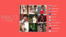 MACO、人気モデルが勢揃い「恋の道」Instagramストーリー風ビデオ公開