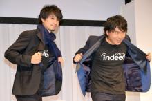 斎藤工、今度はトレエン斎藤とコラボ イベント初共演で「斎藤さんだぞ」披露