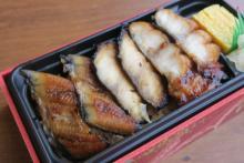イオンが謎の魚『パンガシウス』のかば焼きを発売! 食べてみた結果…