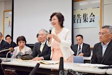 大崎事件弁護団の記者会見
