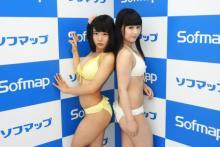 佐々野愛美・平野もえが初の共演! マッサージで「お尻ばっかり見てた」