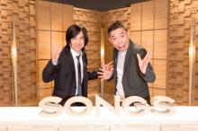 エレカシ宮本浩次×爆問・太田光、「似た者同士」対談 『SONGS』で2時間ノンストップ
