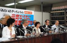 大崎事件で検察に抗告断念要請=弁護団