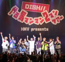 DISH//、OKAMOTO'Sとの対バンで新曲「僕たちがやりました」初披露&ジャケ写・リリックビデオも公開