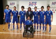 日本代表の新ユニホーム発表=障がい者サッカー