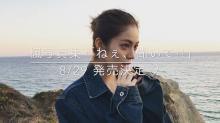 E-girls楓写真集 、楽天ブックスでランキング1位に!