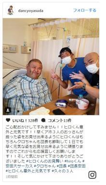 安田大サーカス団長、入院中のHIROと写真「意外と元気です!」