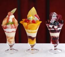資生堂パーラーの豪華パフェがすごい。入手困難なあのフルーツも!