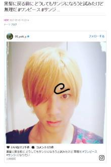 山田裕貴 なりきりサンジ風写真公開「似てる」「いい線」の声
