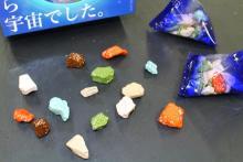 まるで星のかけら!ロマンあふれる「小惑星チョコレート」を宇宙ミュージアムTeNQで発見