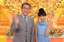 本田望結、ゴールデン初司会に「楽しくて幸せな時間でした」