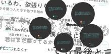 宇多田ヒカル、ツイート反映歌詞サイト開設 注目フレーズがひと目でわかる
