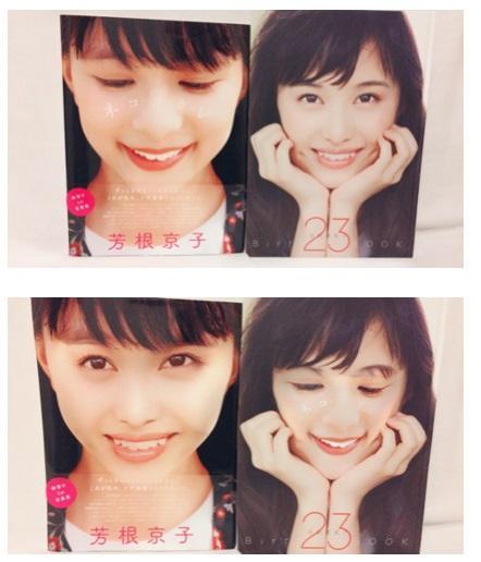 芳根京子 百田夏菜子の写真集と顔交換も「違和感ない」驚く声